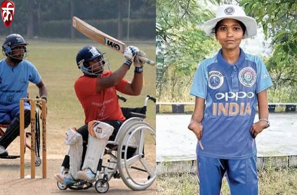 Geeta and Lalita disable Cricketer