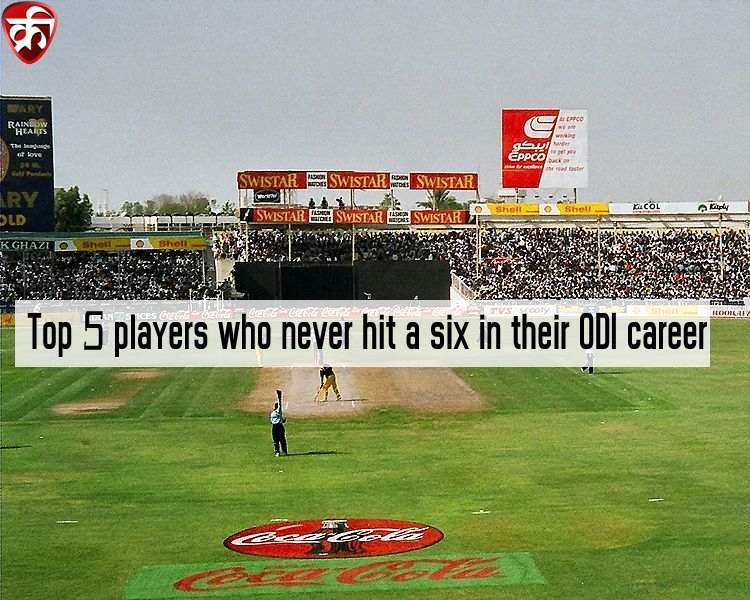 Top 5 players who never hit a six in their ODI career