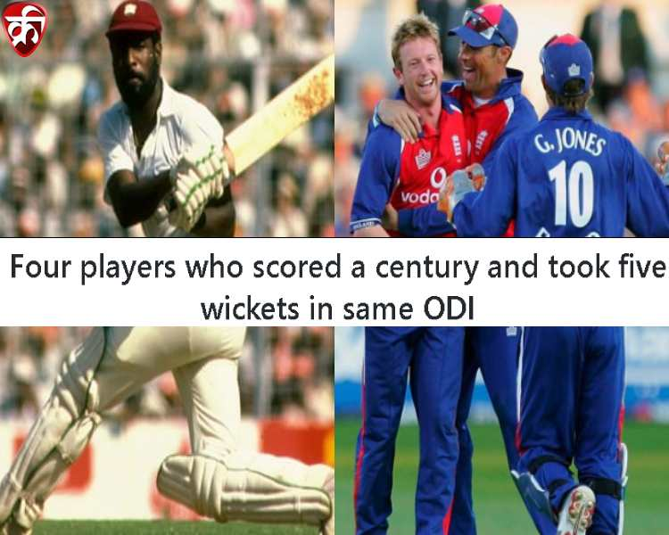 Four players who scored a century and took five wickets in same ODI