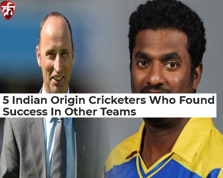 Indian Origin Cricketers Who Found Success In Other Teams