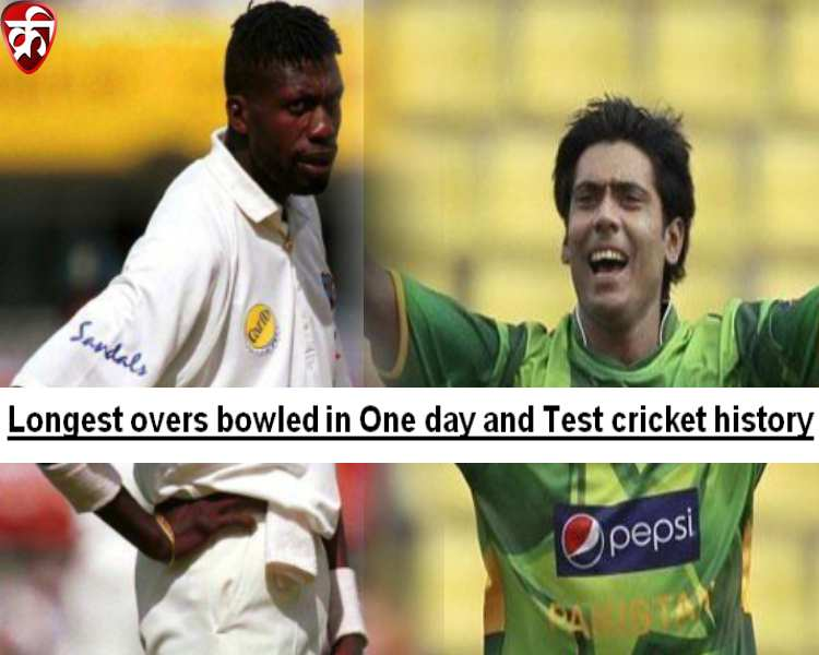 Longest overs bowled in One day and Test cricket history