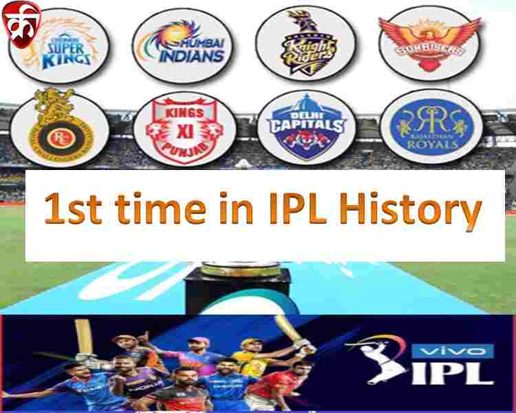 First time in the ipl history